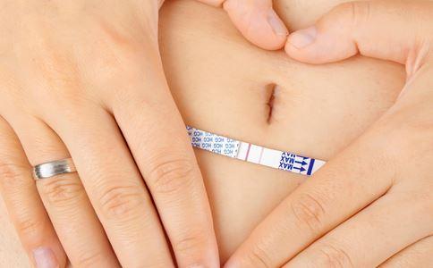 验孕纸的准确率是多少